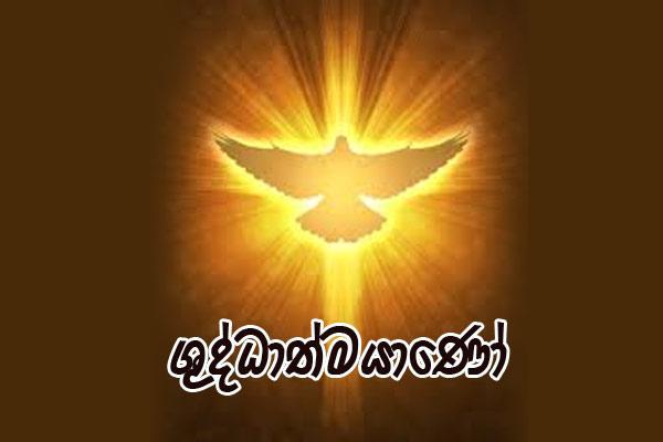 shuddhathmayano